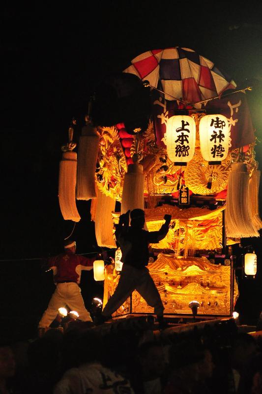 飯積神社祭礼 船屋グラウンド かきくらべ