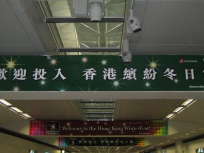 香港 02 2009.12.18