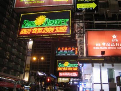 香港 05 2009.12.18