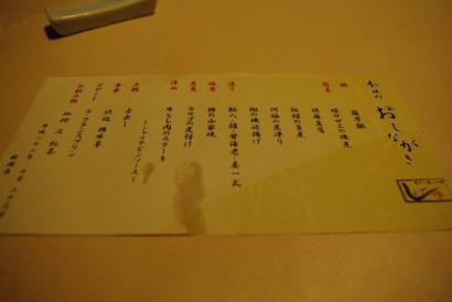 ワン旅行in千葉 32 2010.10.23
