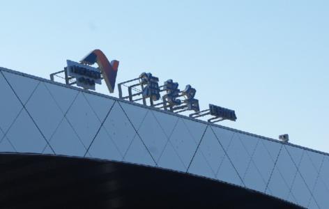 箱根01 2010.12.18