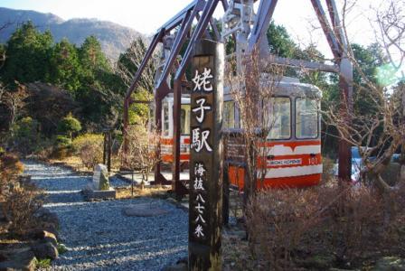 箱根22 2010.12.18