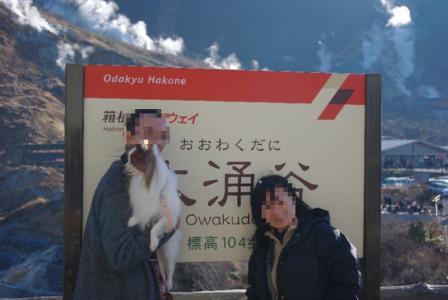 箱根19 2010.12.18
