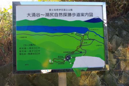 箱根20 2010.12.18