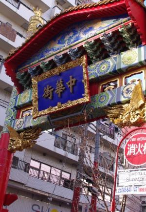 初横浜 29 2011.1.30