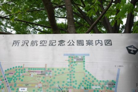 所沢 01 2011.5.01