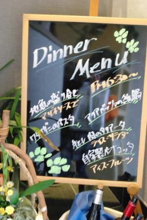 伊豆旅行 14 2011.5.7
