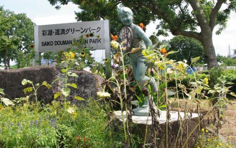 道満 01 2011.8.28
