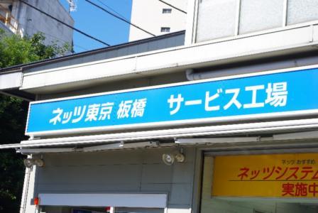 点検 01 2011.9.25