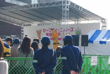 お台場~豊洲 09 2011.11.23