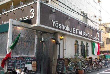 錦糸町オフ 09 2012.1.28