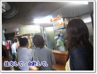 0907020の画 香川県 857
