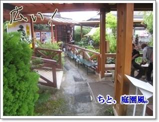 0907020の画 香川県 869