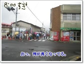 0907020の画 香川県 882