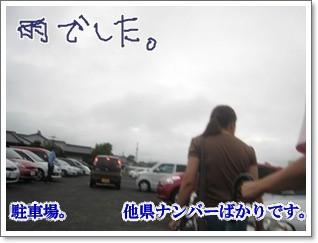 0907020の画 香川県 884