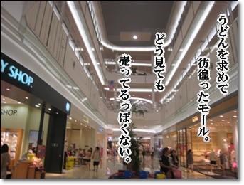 0907020の画 香川県 813