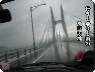 0907020の画 香川県 904