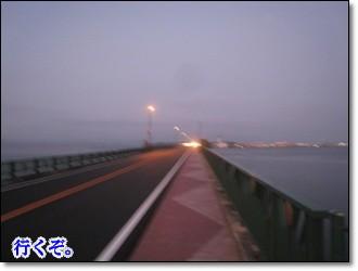 箕島大橋です。