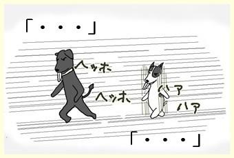 ジョギング、ジョギング