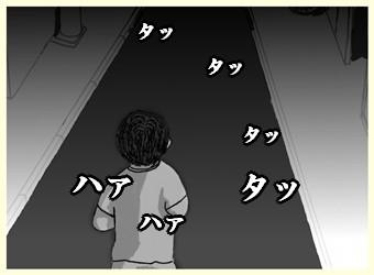 ジョギングです。