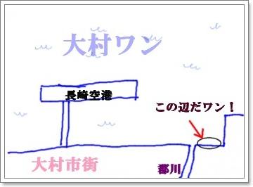 こんな地図で解かるのか?