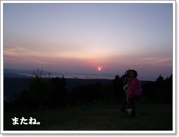 陽が沈む。