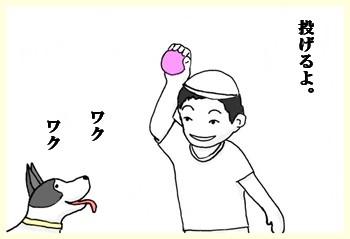 子供と遊ぶサクラ