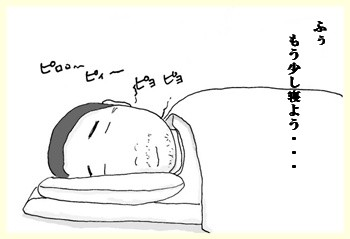 二度寝は気持ちイイよね。