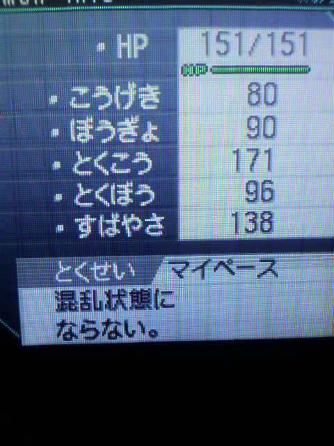 2010100606270001.jpg