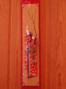 0902和紙雛壁飾り