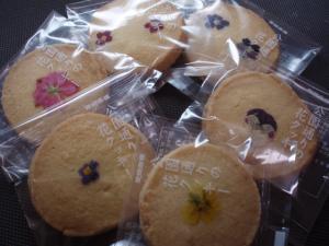 090207花クッキー