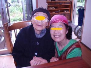0906るぴなすの106歳のお客さま