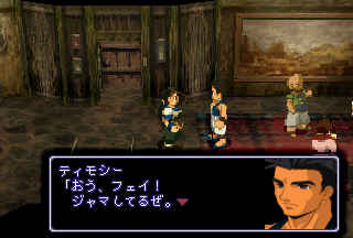 SS_XENOGEARS_0000065.png