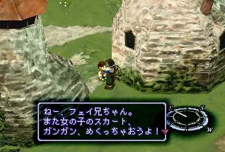 SS_XENOGEARS_0000128.png