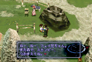 SS_XENOGEARS_0000130.png