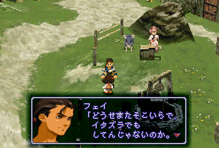 SS_XENOGEARS_0000149.png