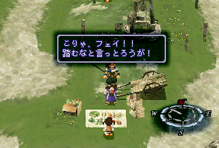 SS_XENOGEARS_0000181.png