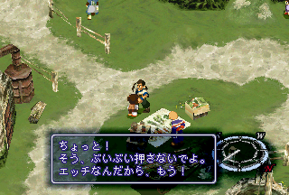 SS_XENOGEARS_0000190.png