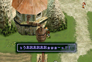 SS_XENOGEARS_0000197.png