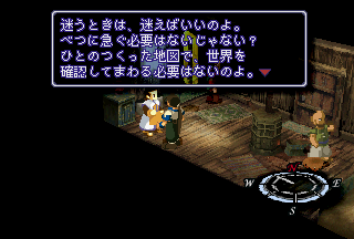 SS_XENOGEARS_0000283.png
