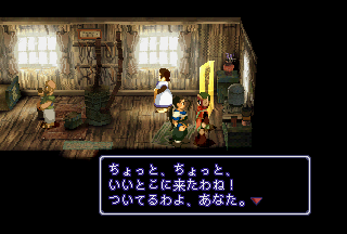 SS_XENOGEARS_0000290.png