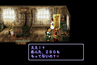 SS_XENOGEARS_0000332.png