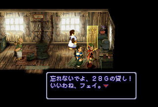 SS_XENOGEARS_0000335.png