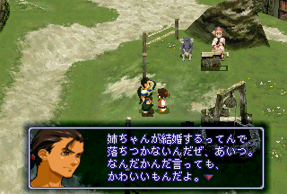 SS_XENOGEARS_0000338.png
