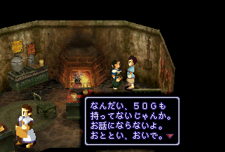 SS_XENOGEARS_0000347.png