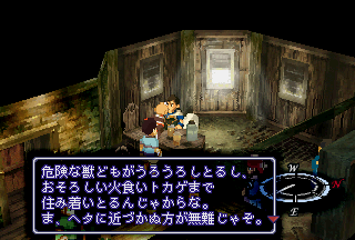 SS_XENOGEARS_0000446.png