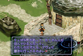 SS_XENOGEARS_0000474.png