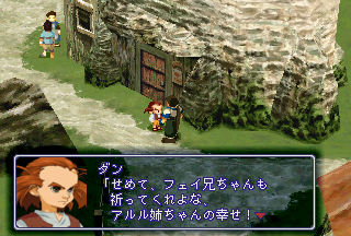 SS_XENOGEARS_0000527.png