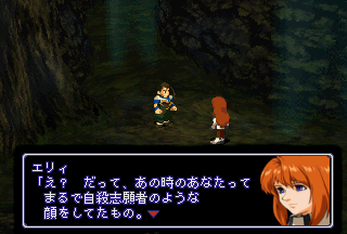 SS_XENOGEARS_0001211.png
