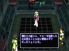 XENOGEARSETC_RPGamer_barts3.jpg